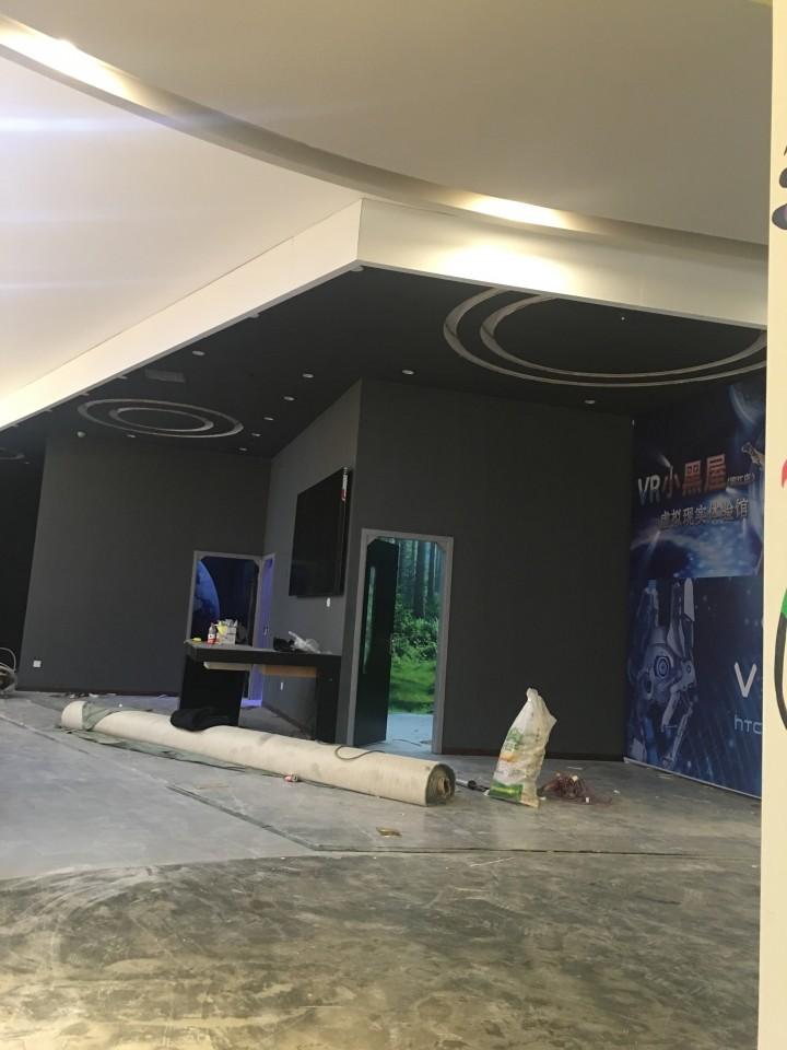 VR游戏体验厅(滨江店)