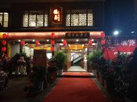 南京德玉私房菜餐厅装修实景图2