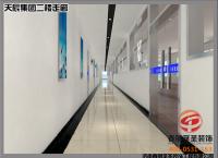天辰集团二楼走廊