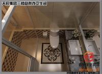 天辰集团三楼总裁办卫生间