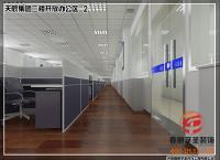 天辰集团二楼开放办公区2