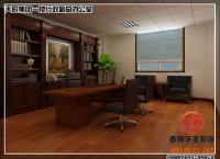 天辰集团一楼行政副总办公室