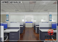 天辰集团二楼开放办公区3