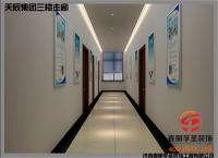 天辰集团三楼走廊