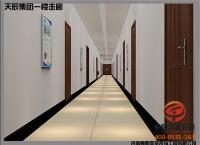 天辰集团一楼走廊